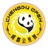 Chengdu Open (Cancelled)